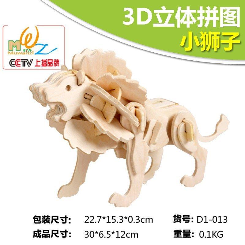 军事车动物模型木质 儿童成人益智拼插积木制组装