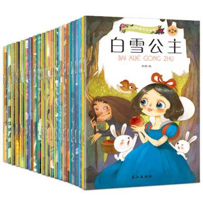 全20册中英双语童话绘本彩图注音 儿童童话故事书白雪公主启蒙语言培养绘本 0-6岁宝宝睡前故事书早教启蒙漫画儿童读物