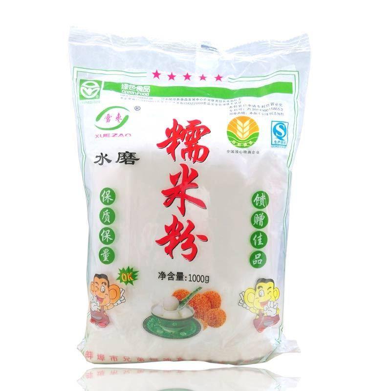 【怀远馆】 雪枣牌 水磨糯米粉 1kg*3袋 安徽蚌埠特产
