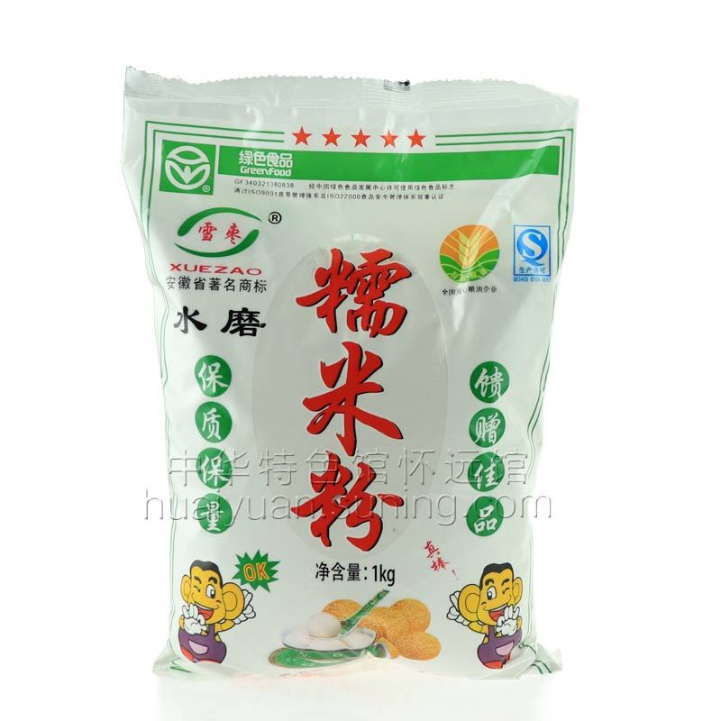 【怀远馆】 雪枣牌 水磨糯米粉 1kg 安徽蚌埠特产 烘焙原料 汤圆粉