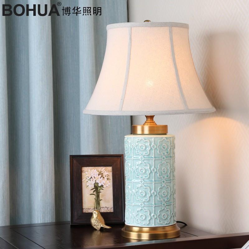 博华 陶瓷台灯卧室床头灯 绿色创意简约美式客厅景德镇铜新中式