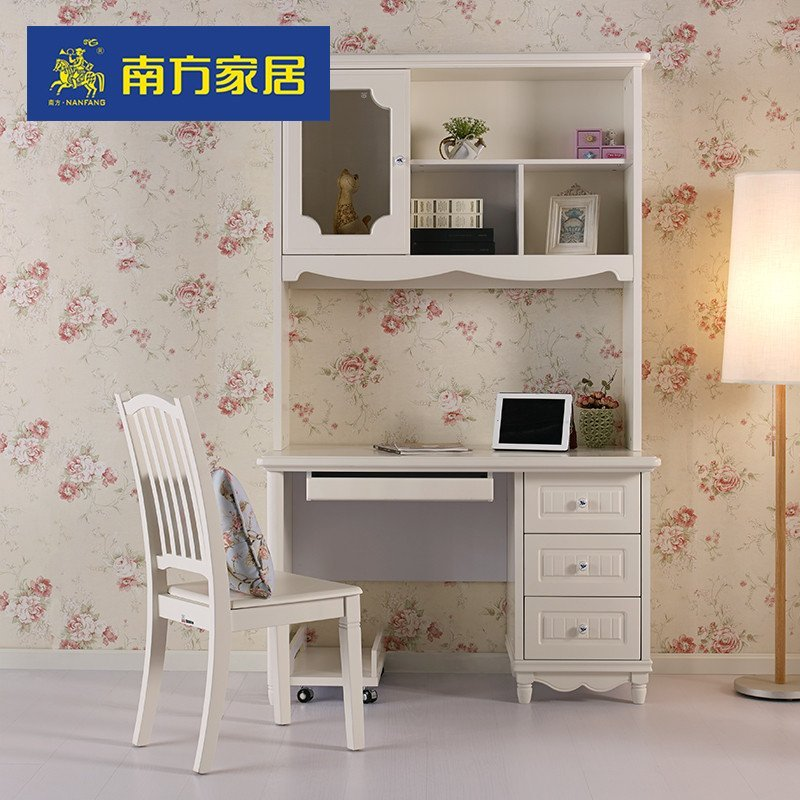 南方家私韩式田园书桌书架组合 欧式实木电脑桌连体书柜儿童书桌