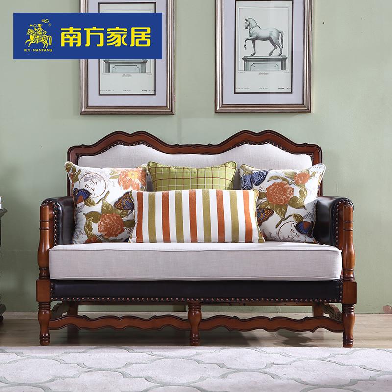 南方家私实木沙发欧式沙发美式沙发组合高端油蜡皮艺沙发u型
