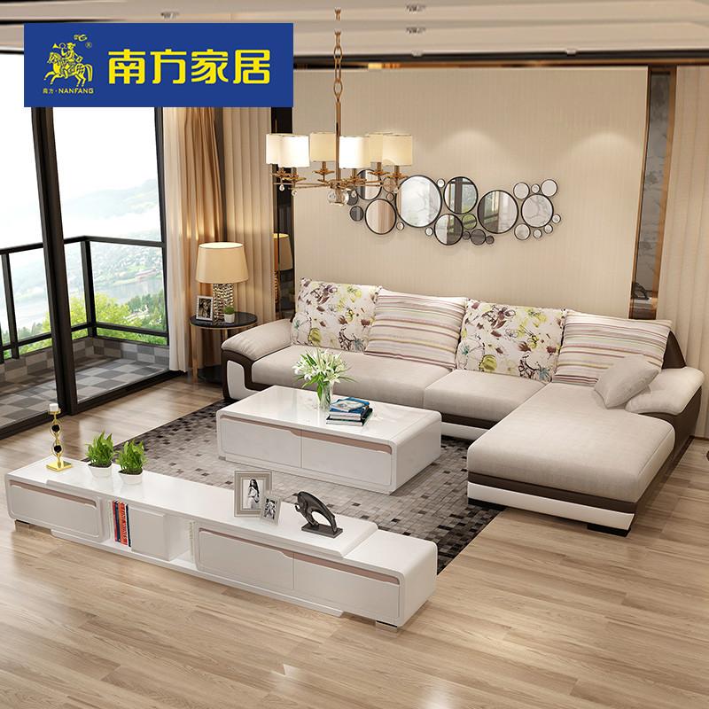 南方家私 現代簡約布藝沙發 茶幾 電視柜成套家具轉角