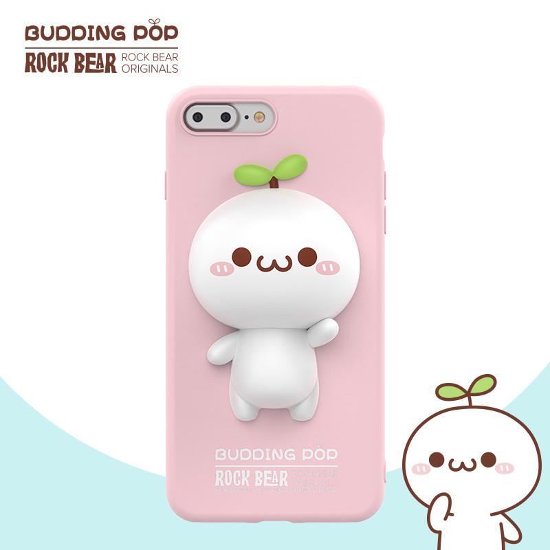 长草颜团子iphone7手机壳苹果7 plus可爱卡通保护套软