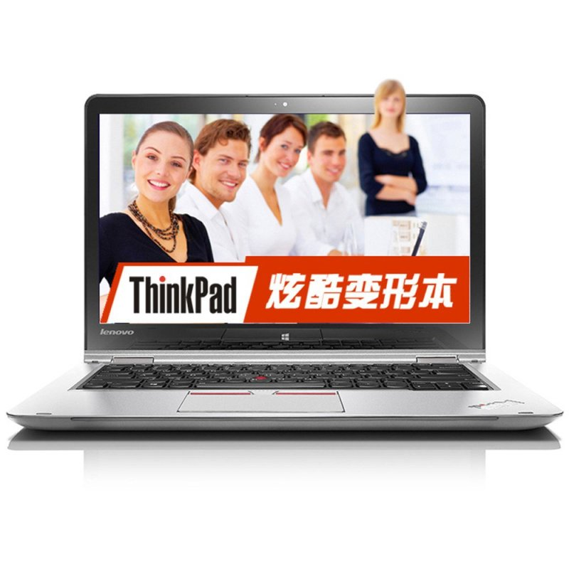 联想ThinkPad S5 Yoga(20DQA00NCD)15.6英寸笔记本i7-5500U 8G /256G W10