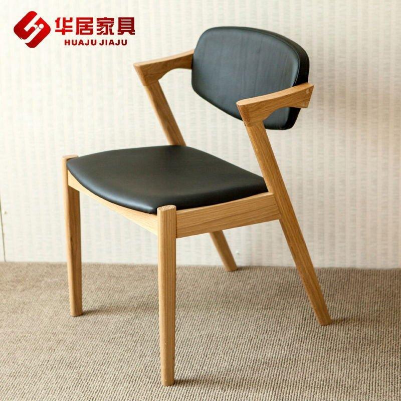 欧式餐椅进口白橡木创意z型椅时尚设计师椅休闲椅