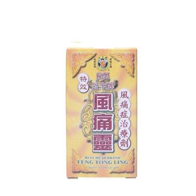 香港直郵 公牛牌 風痛靈 50粒 活血散瘀 消腫止痛 扭挫傷痛 凍瘡紅腫