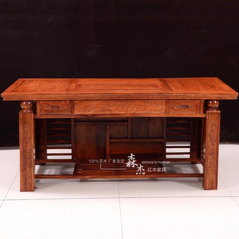 【森杰】红木茶桌椅组合中式花梨木家具功夫茶桌茶台实木仿古方柱将军