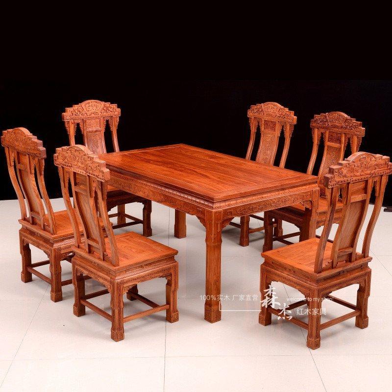 【森杰】红木餐桌花梨木仿古家具实木中式长方形饭桌餐台象头餐桌椅