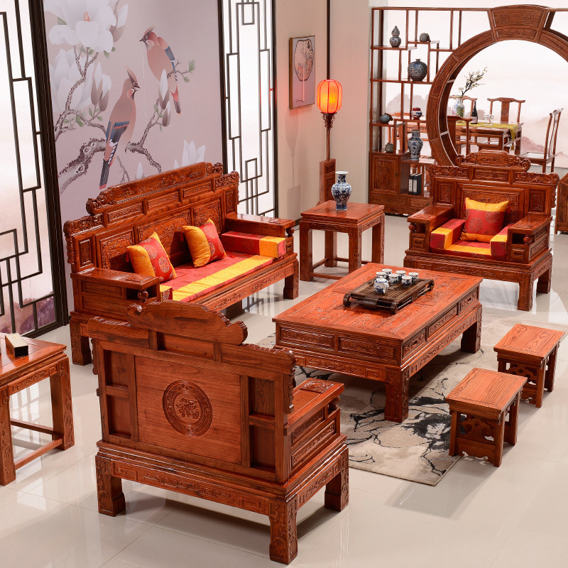 仿古实木中式沙发明清古典南榆木家具客厅组合财源六