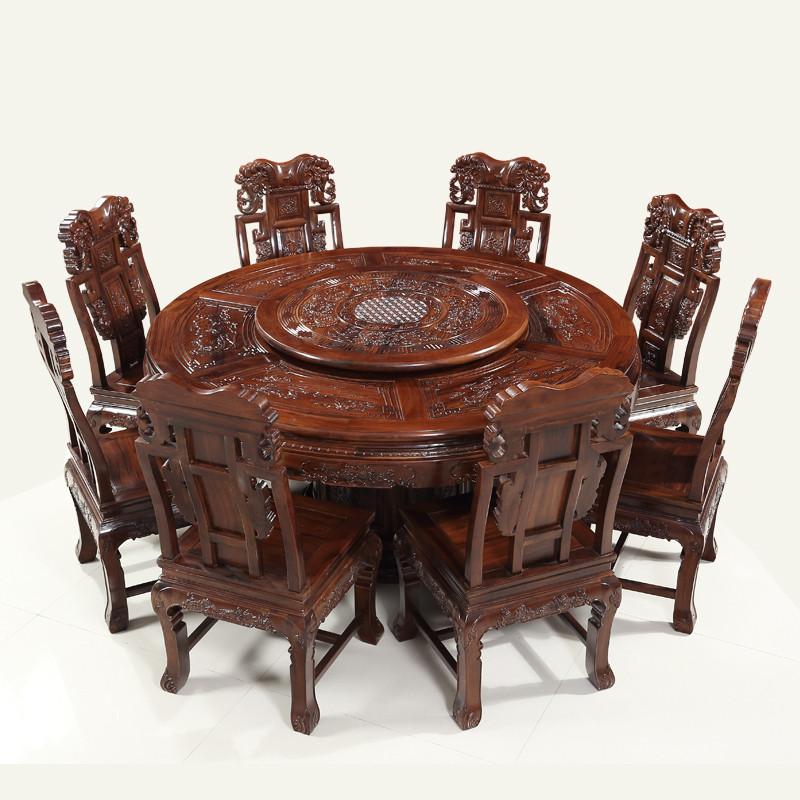 琪梦红木家具红木餐桌非洲酸枝木1.38米/1.58米圆桌餐厅餐椅组合