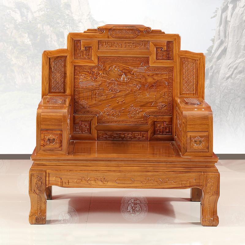 琪梦红木家具红木沙发6件套/十一件套实木沙发客厅