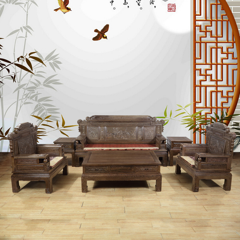 琪梦红木沙发明清仿古客厅家具鸡翅木财源滚滚沙发小户型六件套组合