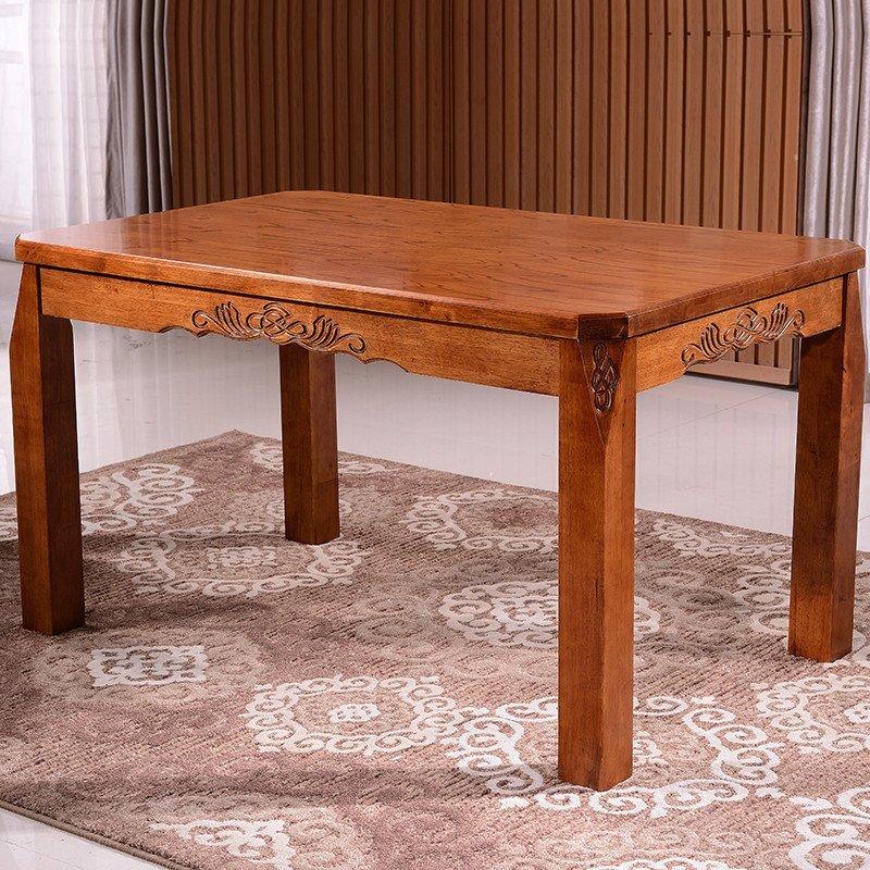 鲁菲特家具 餐桌 实木餐桌 餐桌餐椅套装 方桌长方形餐桌 西餐桌 中式
