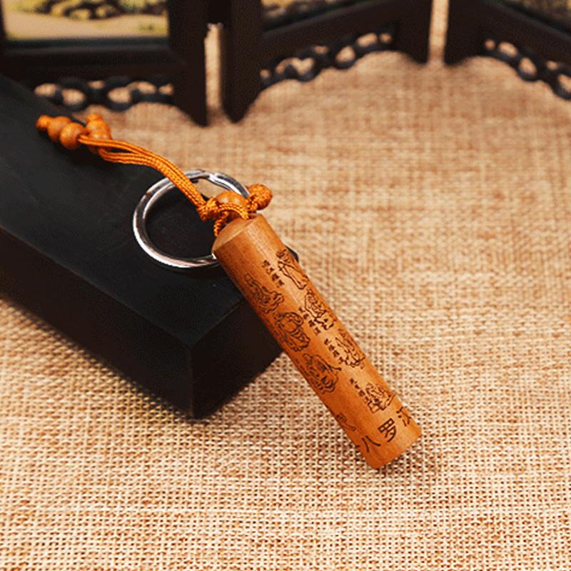 千钰 圆柱桃木钥匙扣 立体雕刻 汽车钥匙扣挂件 出入平安