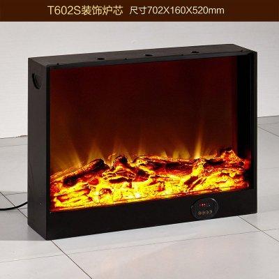 京好 欧式壁炉芯 现代简约环保定制壁挂式电壁炉芯仿真火 嵌入式观赏装饰 取暖器A147