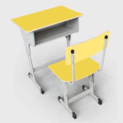 京好 学习桌椅套装 实木桌子椅子课堂学校教育机构a86