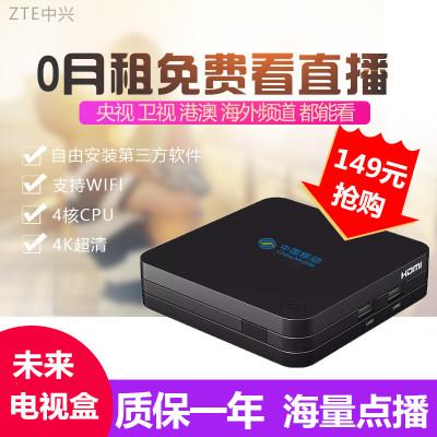 【送會員】中興4k愛奇藝網絡電視機頂盒 終身免費直播點播網絡機頂盒 智能無線wifi有線高清播放器 8G 安卓全網通