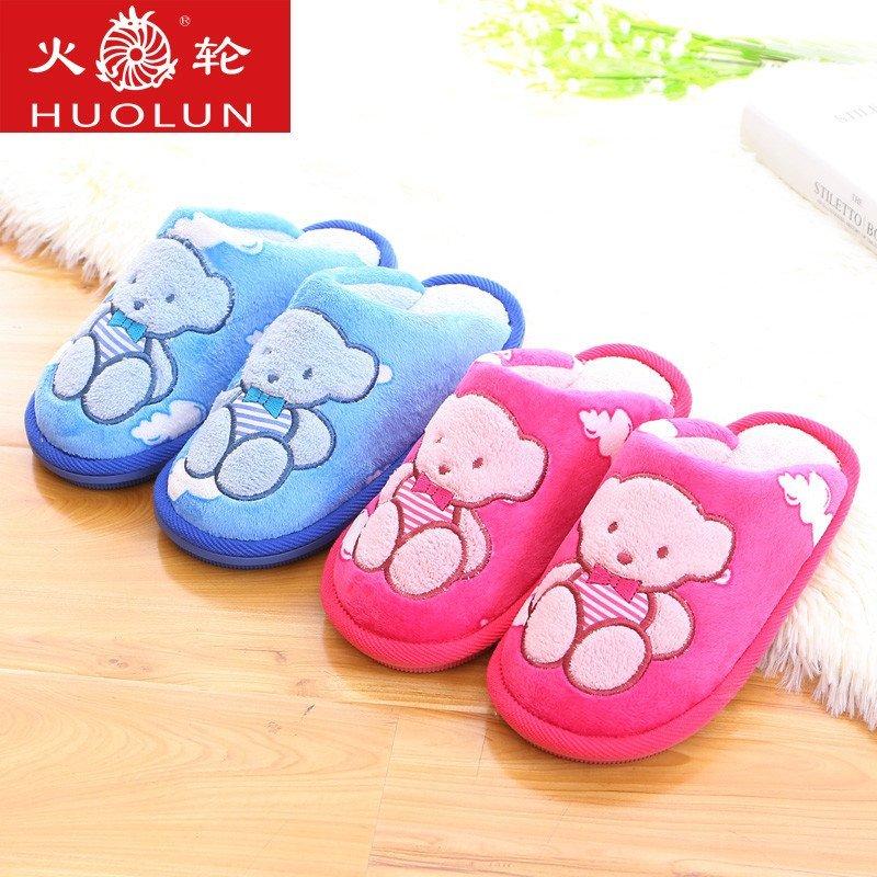 火轮 秋冬季新款可爱卡通小熊居家棉拖鞋儿童宝宝冬季