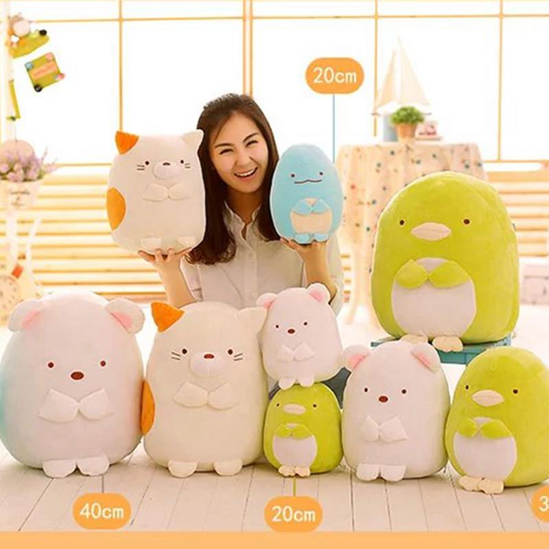 绒翼 卡通可爱角落生物猫咪公仔企鹅抱枕毛绒玩具玩偶娃娃生日礼物女