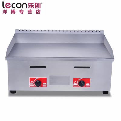 lecon/乐创洋博 720台湾手抓饼机器 燃气扒炉商用 鱿鱼铜锣烧机 铁板烧商用设备