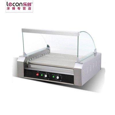 lecon/乐创洋博 热狗机11管烤肠机双控温不锈钢香肠机热狗棒机配罩子