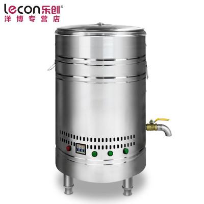 lecon/乐创洋博 45型电热煮面炉 70L电热商用煮面桶双层保温炉汤面炉麻辣烫机汤锅