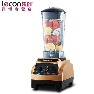 lecon/樂創洋博 商用沙冰機 LC-L01多功能破壁料理機 細胞破壁機 現磨無渣 快速碎冰 2L榨汁杯果汁杯
