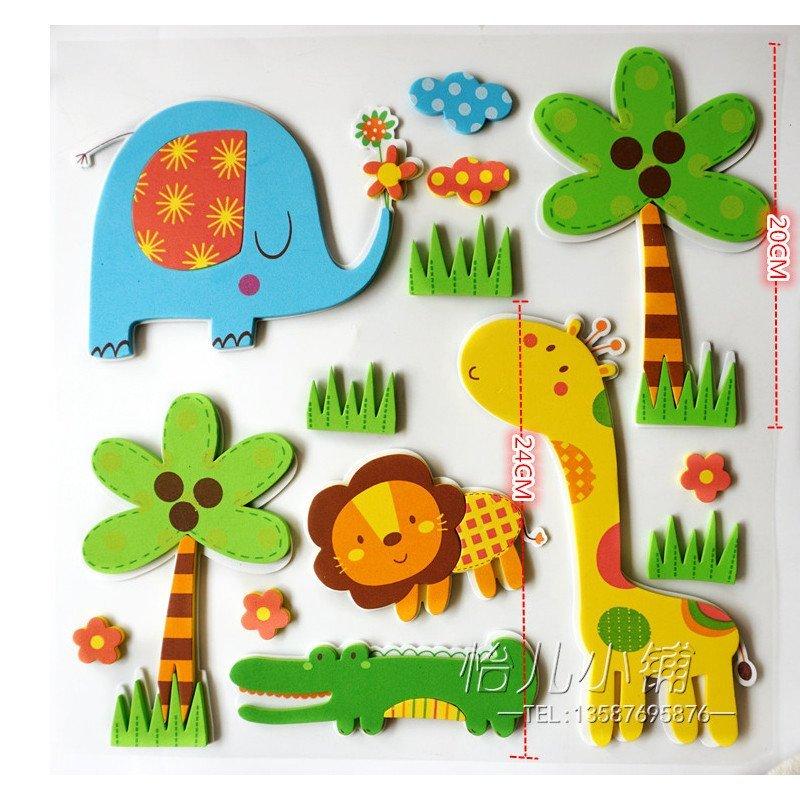 合嘉乐超厚幼儿园教室墙面环境布置eva立体墙贴3d泡沫动物花草小鸟