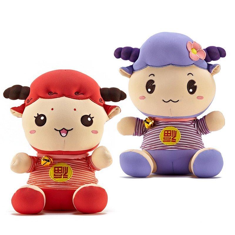 sheepet舒宠软体公仔 布艺小羊玩偶泡沫粒子羊娃娃玩具可爱吉祥羊