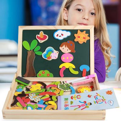 網童奇貝兒童磁性拼拼樂雙面畫板拼圖男女孩寶寶積木玩具3周歲4-5-6歲...