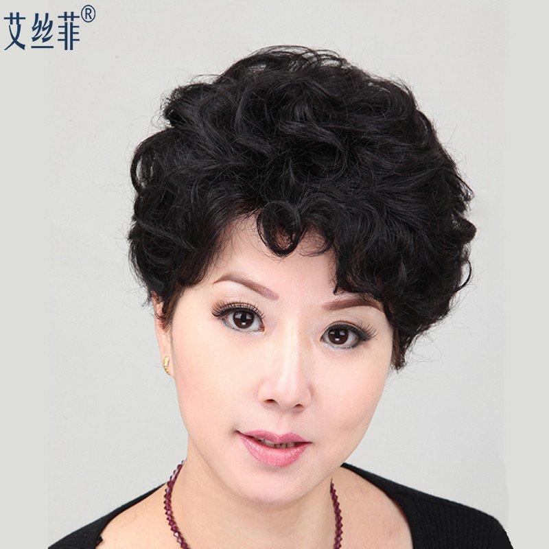 艾丝菲 真发假发 蓬松全卷 短发女 中年女士假发 年轻图片