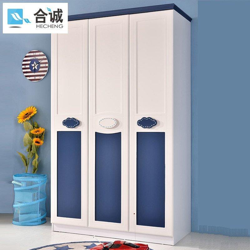 儿童简约衣柜蓝色三门衣柜储物柜欧式儿童家具套房地中海实木衣橱