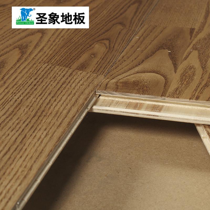 圣象客廳臥室三層實木復合木地板貝絲白蠟木家用實木地板nk8310