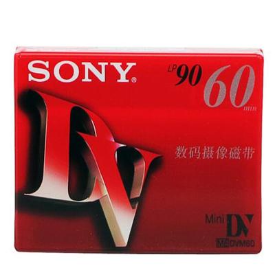 索尼(SONY)DV带 数码摄像磁带 Mini DV磁带 录像带 DV60带 5盘