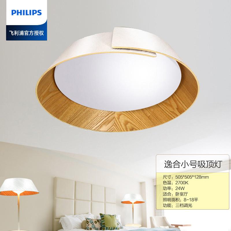 厅卧室灯现代简约欧式木