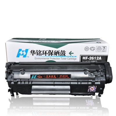 華銘 適用hp12A硒鼓 HP1020打印機hp1005惠普M1005mfp墨盒 Q2612A 1020硒鼓 1010