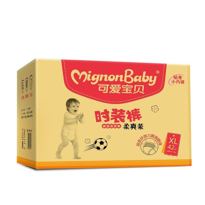可爱宝贝 婴儿拉拉裤/成长裤 男女宝宝尿不湿xl码42片