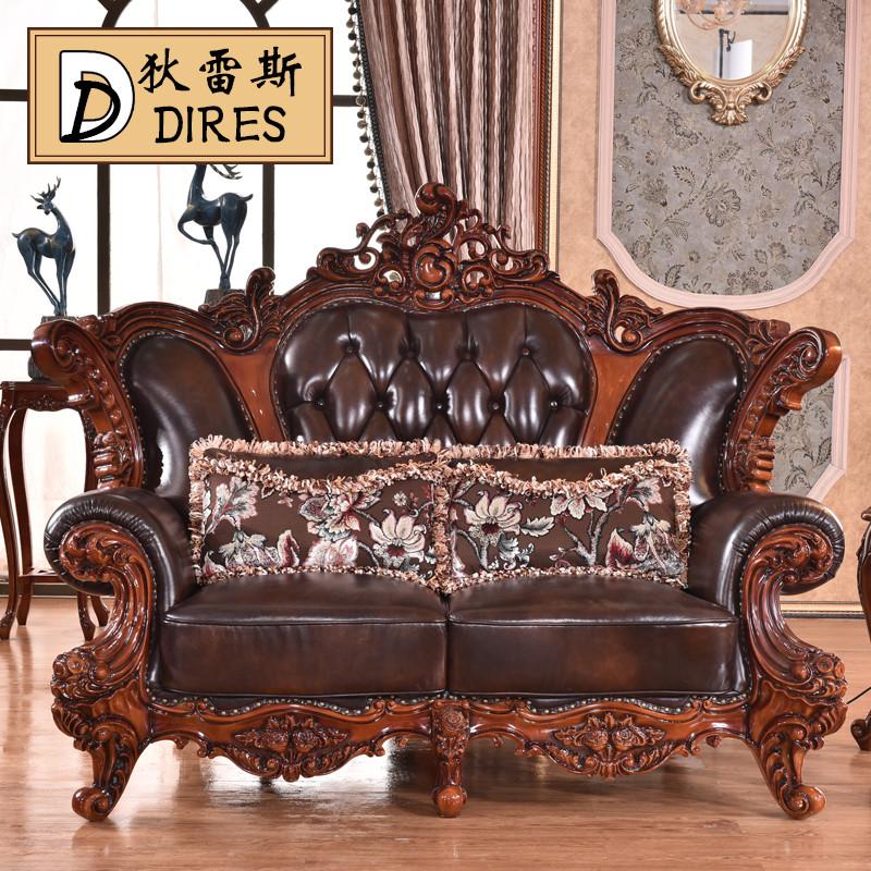 狄雷斯 欧式真皮沙发美式实木雕花家具别墅客厅组合头