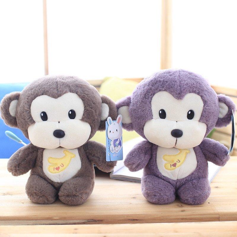 可爱贝尔猴公仔 毛绒玩具猴猴年吉祥物布娃生肖猴 年会活动礼品