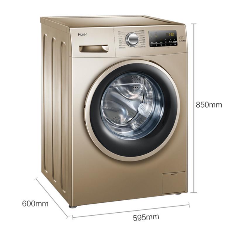 家用全自动滚筒洗衣机