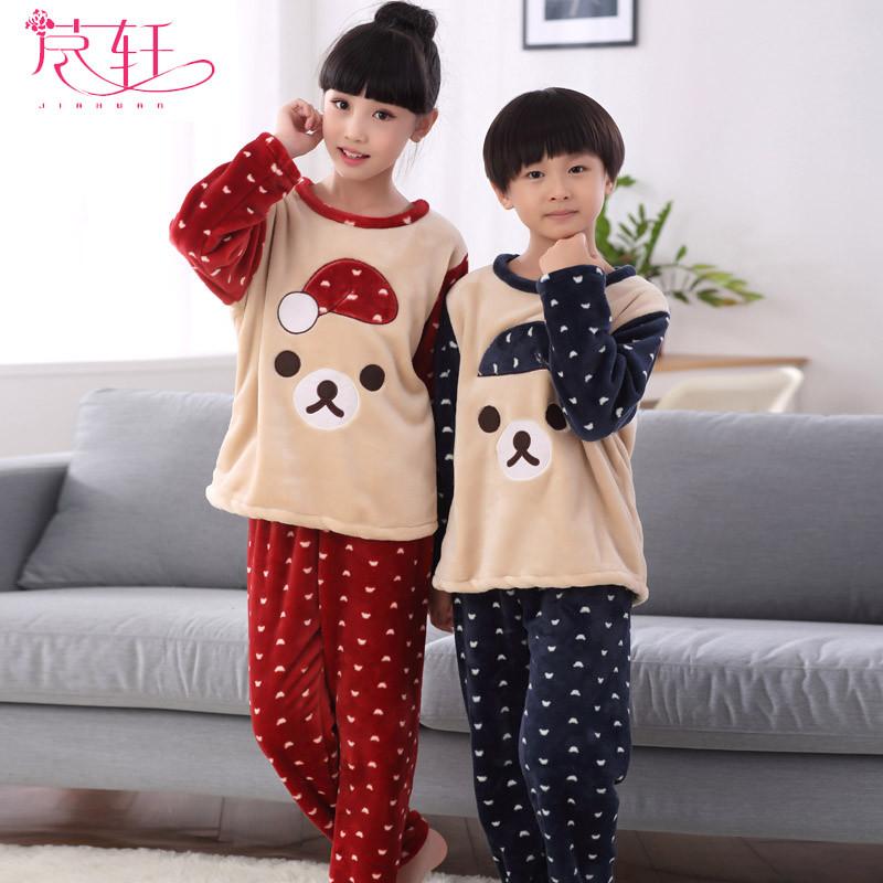 荩轩 冬季新款亲子装可爱卡通小熊加厚水貂绒睡衣休闲