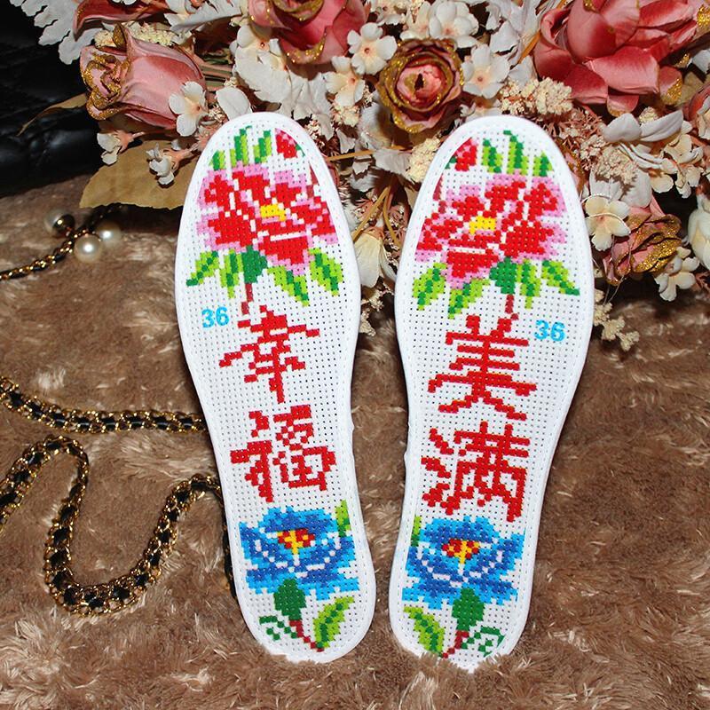 刺绣精准印花绣花十字绣鞋垫情侣纯棉布针孔男士女士正格男女通用图案