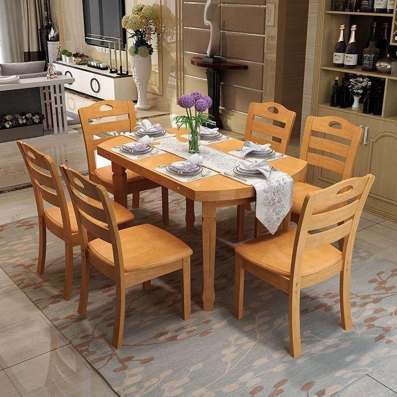 青木川 简约现代实木餐桌 可折叠伸缩 餐桌椅组合套装