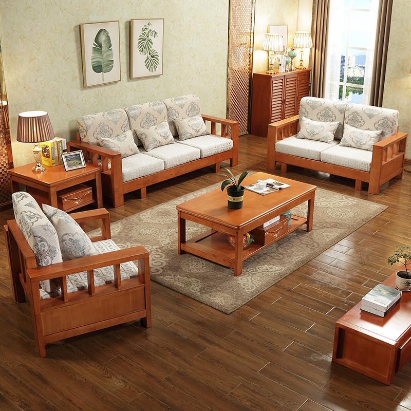 青木川 实木沙发组合茶几 客厅现代中式 单人位双人三人位u型 可拆洗图片