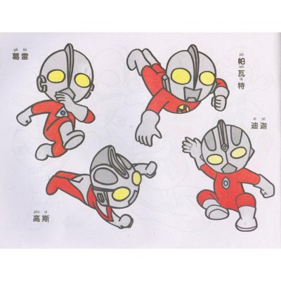 奥特曼简笔画4本包邮小手学画蒙纸临摹画画填色本2 3 4 5 6岁幼儿宝宝