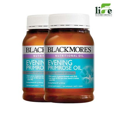 (2瓶裝)BLACKMORES 澳佳寶 月見草 190粒 原裝進口 瓶裝 月見草油【澳大利亞直郵】
