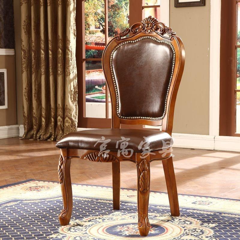 宫寓家具欧式 实木雕花椅子 咖啡色皮艺餐椅 吃饭椅 美式餐桌椅 可带
