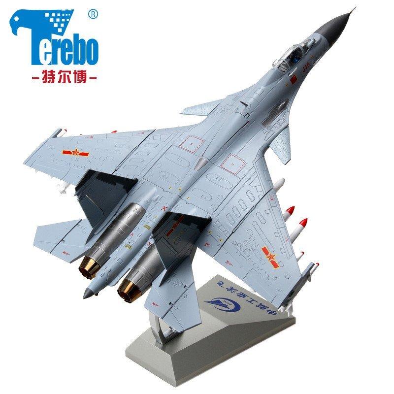 特尔博 1:48歼15飞机模型合金阅兵j15飞鲨舰载战斗机仿真军事模型成品